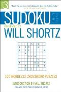 Sudoku: Easy To Hard (Soduko #03)