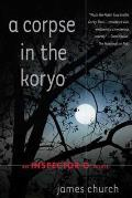 A Corpse in the Koryo (Inspector O Novels)