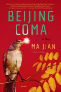 Beijing Coma Cover