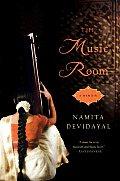 Music Room A Memoir