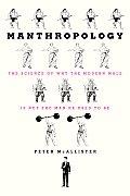 Manthropology