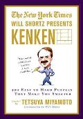 The New York Times Will Shortz Presents Kenken: 300 Easy to Hard Puzzles That Make You Smarter Cover