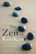 Wsp the Zen of Kenken