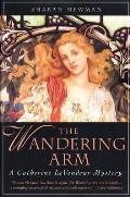 Wandering Arm (95 Edition)