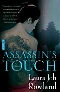 Assassins Touch