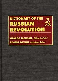 Dictionary of the Russian Revolution