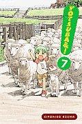 Yotsuba&!, Volume 7