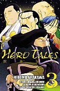 Hero Tales #03: Hero Tales, Vol. 3
