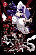 Higurashi When They Cry #02:Time Killing Arc