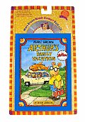 Arthur's Family Vacation with CD (Audio) (Arthur Adventures)