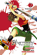 Higurashi When They Cry #02: Higurashi When They Cry: Atonement Arc, Volume 2