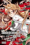 Highschool of the Dead Volume 1