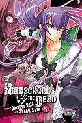 Highschool of the Dead #05: Highschool of the Dead, Vol. 5