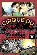 Cirque Du Freak: The Manga #8: Cirque Du Freak Manga, Vol. 8