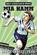 Great Americans in Sports: Mia Hamm