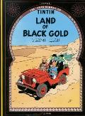 Land of Black Gold (Adventures of Tintin)