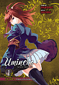 Umineko When They Cry Episode 4: Alliance of the Golden Witch, Vol. 1 (Umineko When They Cry)