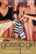 Gossip Girl (Gossip Girl Novels) Cover