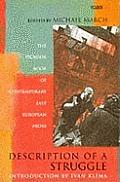 Description of a Struggle: Picador Book of East European Prose