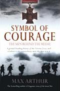 Symbol Of Courage
