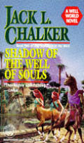 Shadow Of The Well Of Souls Watcher 2