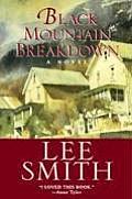 Black Mountain Breakdown (96 Edition)