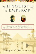 Linguist & The Emperor Napoleon &