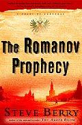 Romanov Prophecy
