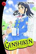 Genshiken 06