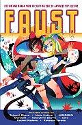 Faust 02 Fiction & Manga Form The Cutting