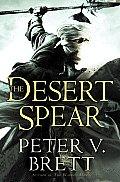 Desert Spear Demon Cycle 02
