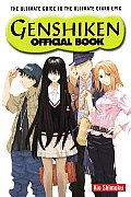 Genshiken Official Book The Ultimate Guide to the Ultimate Otaku Epic