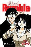 School Rumble #14: School Rumble 14/15/16