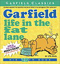 Garfield Classics #28: Garfield: Life in the Fat Lane