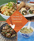 Chinese Takeout Cookbook Quick & Easy Dishes to Prepare at Home