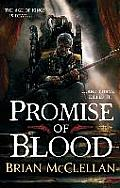 Promise of Blood Powder Mage Book 1