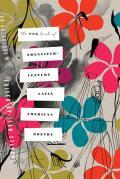 Fsg Book of Twentieth-century Latin American Poetry (11 Edition)
