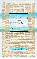 Talmud & The Internet