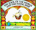 Fool Of The World & The Flying Ship A Russian Tale