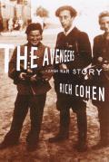 Avengers A Jewish War Story