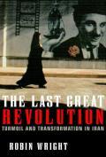 Last Great Revolution Turmoil & Transfor