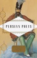 Persian Poets (00 Edition)