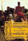 Mulberry Empire