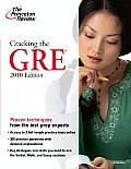 Cracking the GRE (Princeton Review: Cracking the GRE)
