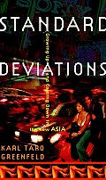 Standard Deviations Growing Up & Comin