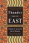 Thunder From the East Portrait of a Rising Asia Cover