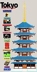 Knopf City Guide Tokyo