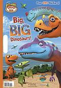 Big, Big Dinosaurs (Dinosaur Train) (Giant Coloring Book)