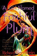 A Girl Named Faithful Plum: The True Story of a Dancer from China and How She Achieved Her Dream Cover
