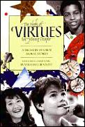 Book Of Virtues For Young People A Treasury of Great Moral Stories